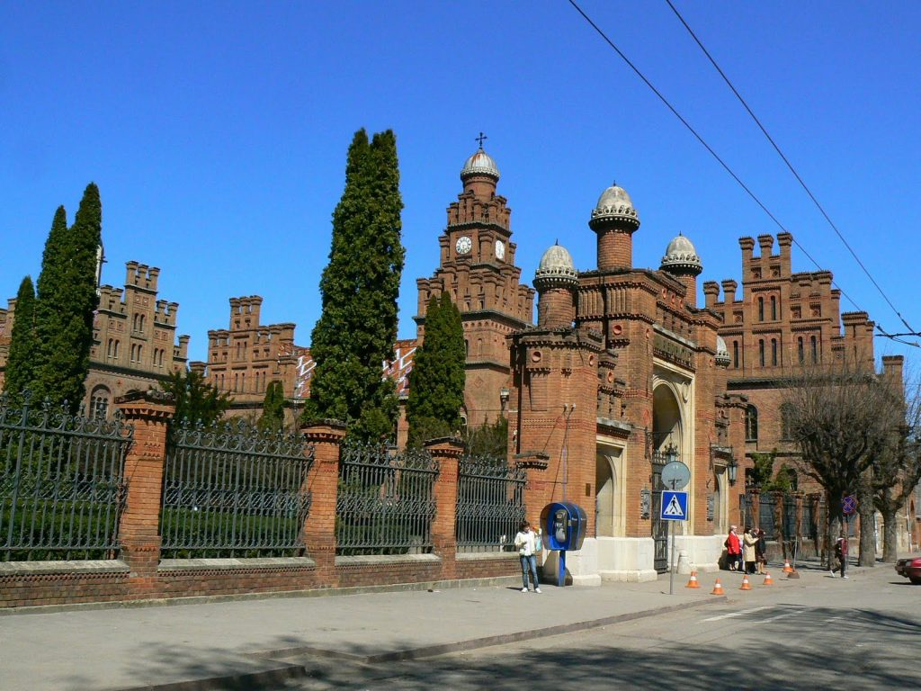 Mitropolia Bucovinei Cernauti