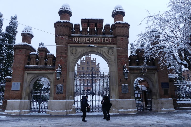 Intrare Universitate Cernauti