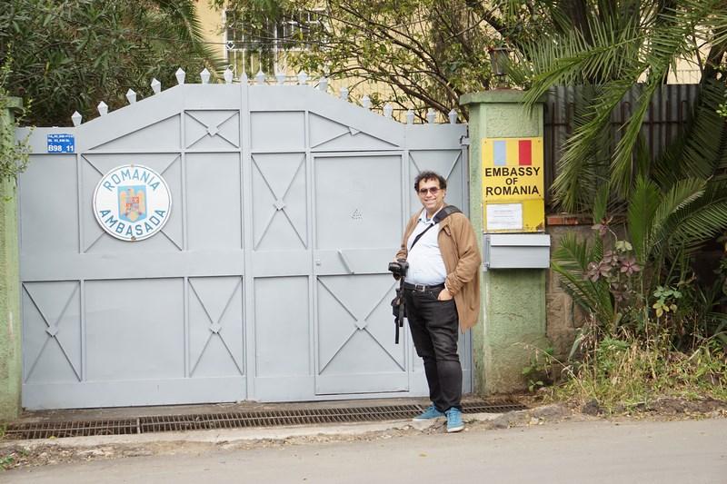 Ambasada Romaniei In Etiopia