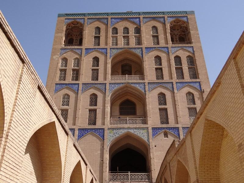 Palat Isfahan
