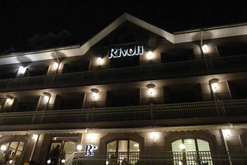 Hotel Rivoli Cernauti