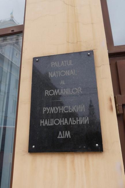 Palatul National Al Romanilor Cernauti