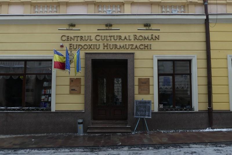 Centru Eudoxiu Hurmuzachi Cernauti