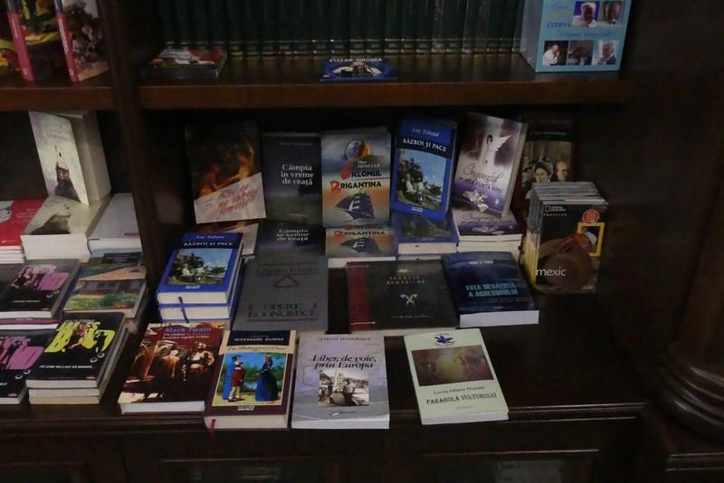 Librarie Romaneasca Cernauti