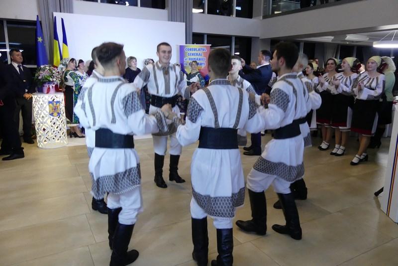 Dansuri Bucovina