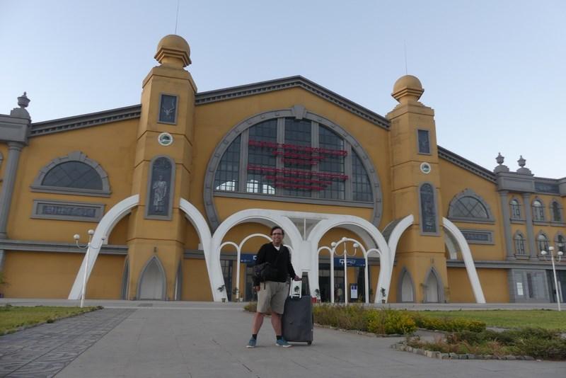 . Gara Addis Ababa