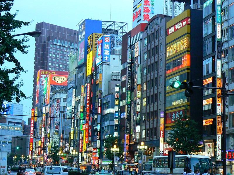 Tokyo seara