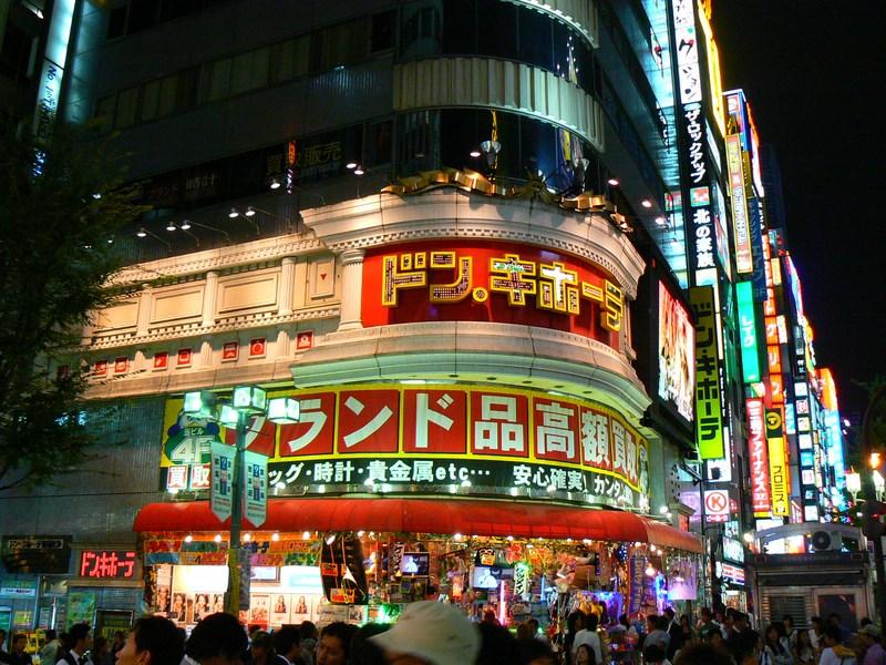 Tokyo noaptea
