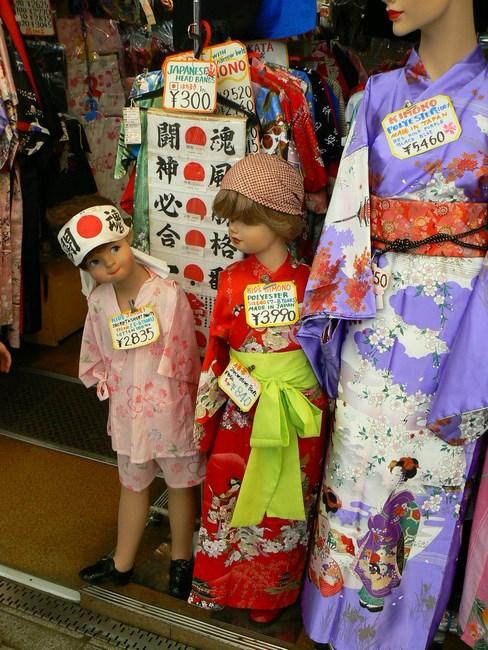 Kimono de vanzare