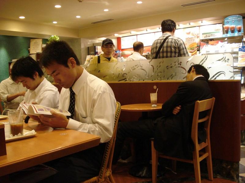 Japonezii dorm