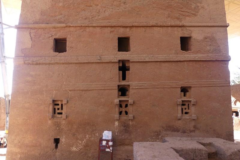 Beit Maryam Lalibela