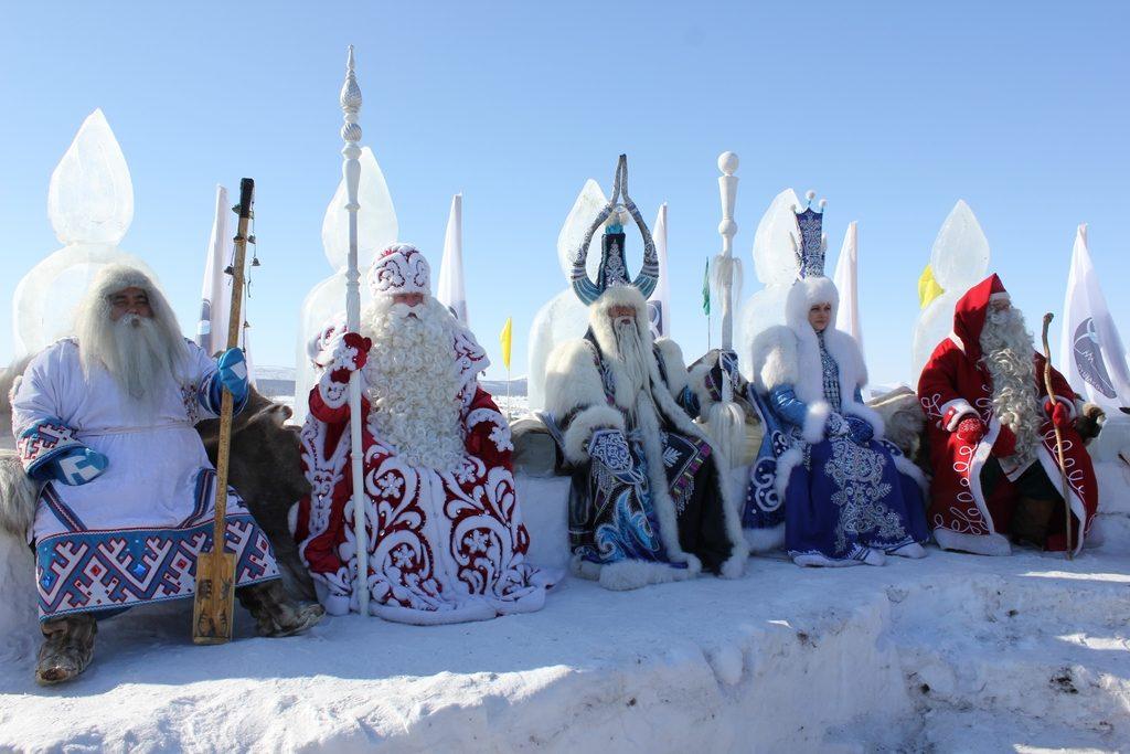 . Yakutia