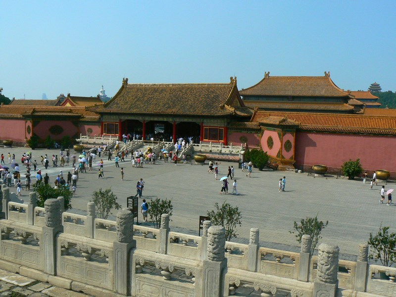 Palatul Interzis Beijing