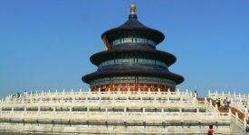 Templul Cerului