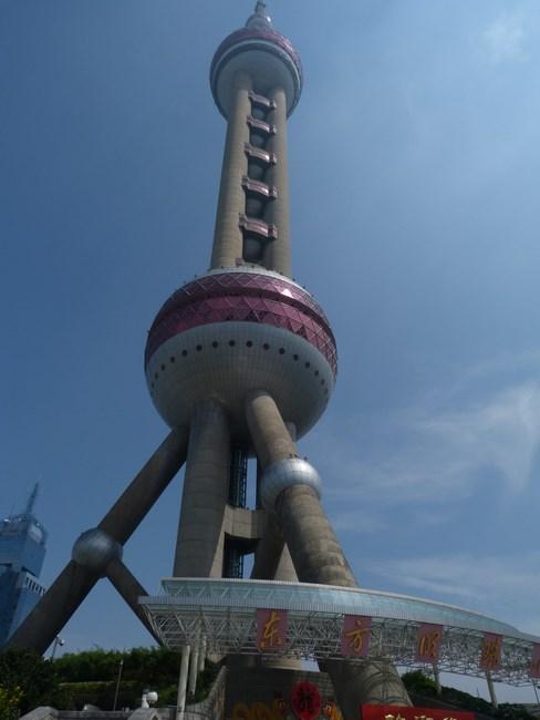 Turnul televiziune Shanghai