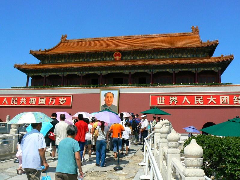 . Orasul Interzis Beijing