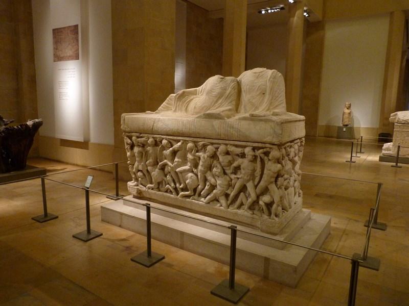 Muzeul National al Libanului