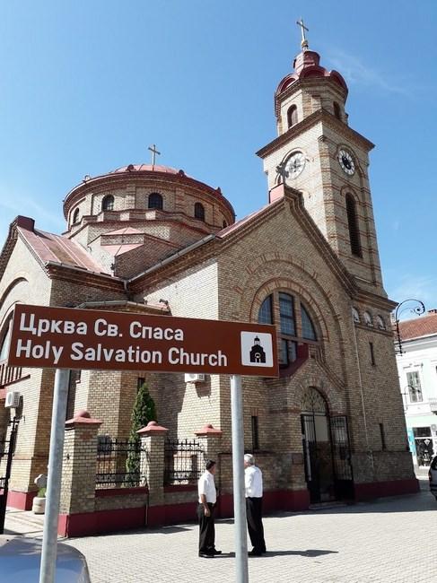 Biserica ortodoxa romana Varset