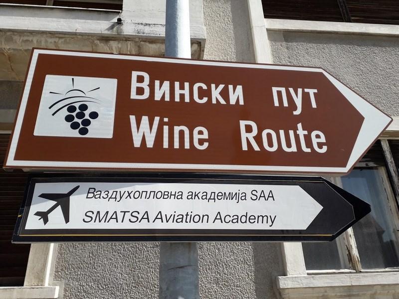 Wine Route Varset