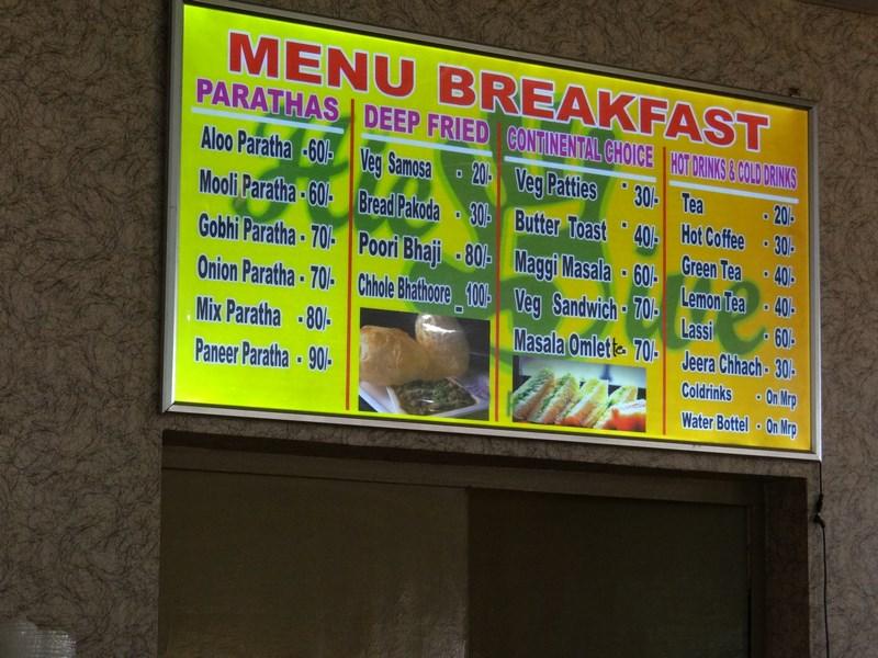 Mic dejun India