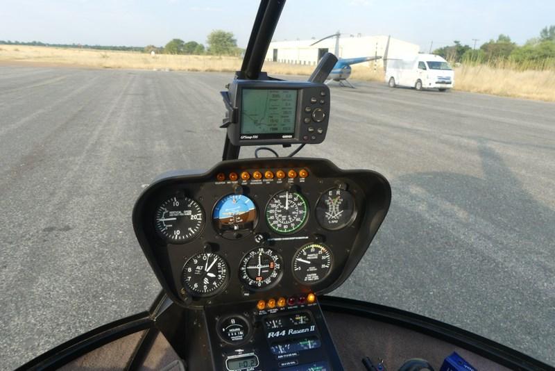 Elicopter Maun