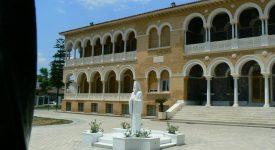 Palatul Presedintelui Ciprului