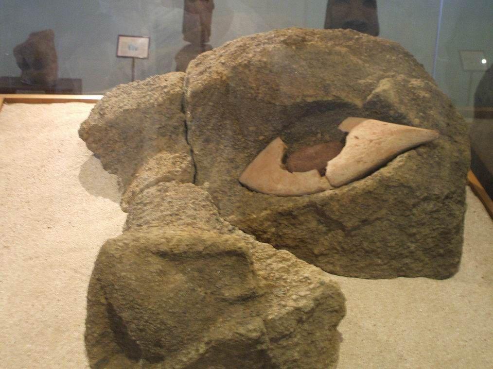 Muzeu ochi de moai