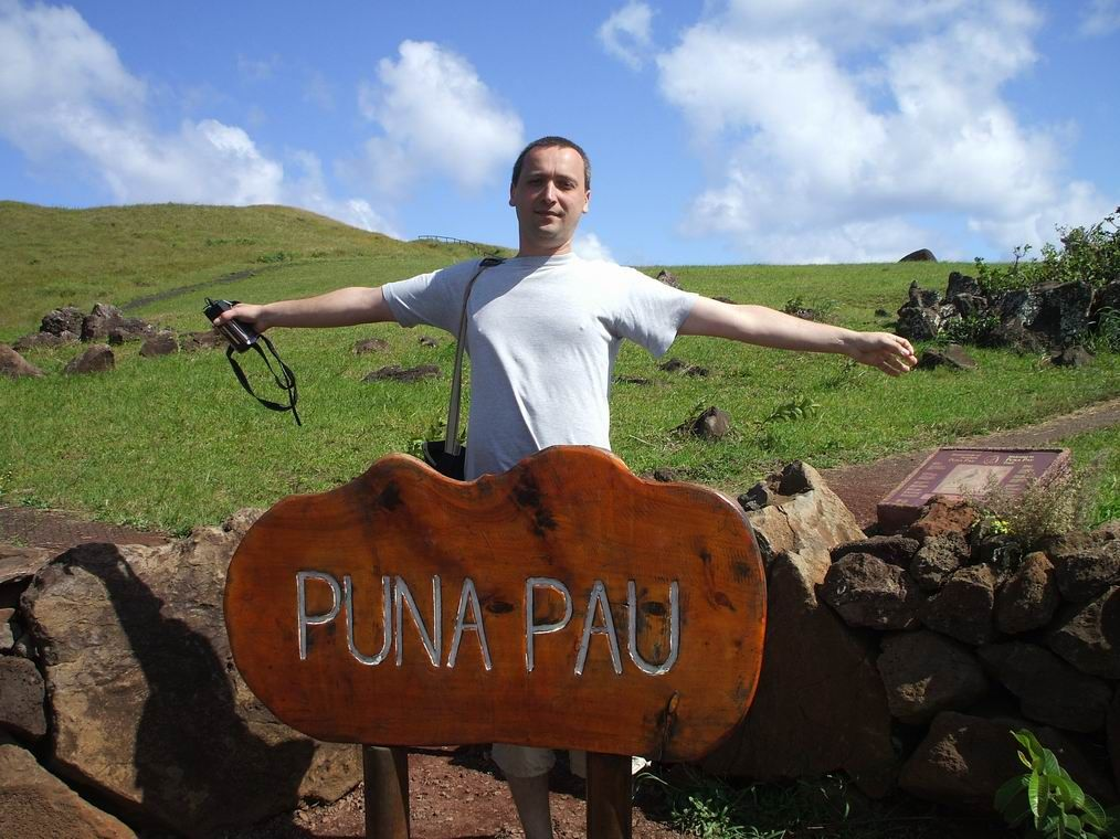 Puna Pau National Park