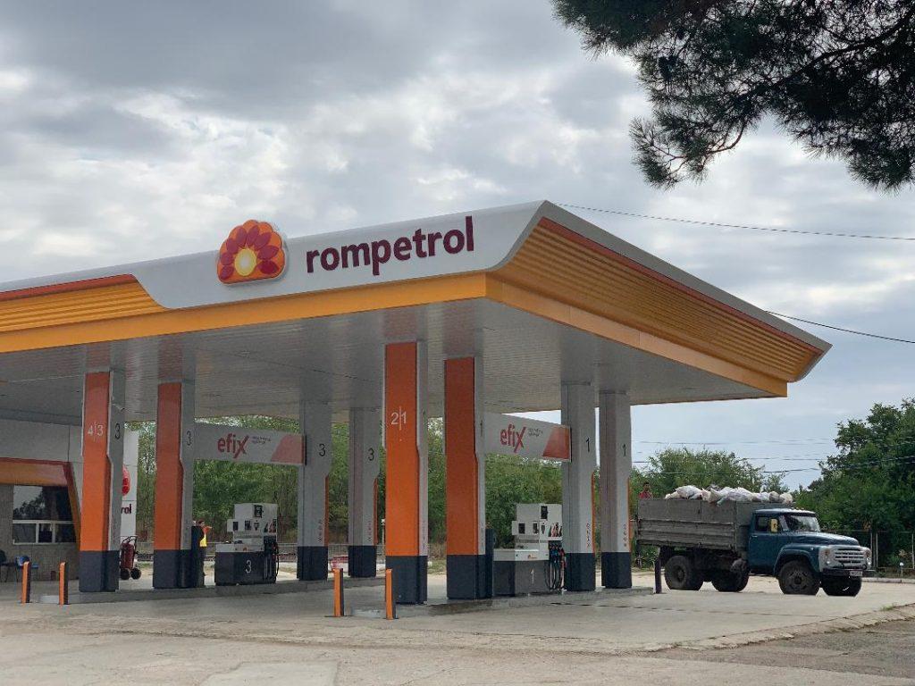 Rompetrol Georgia