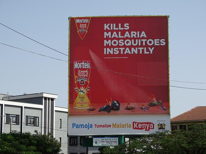 Reclama anti malarie