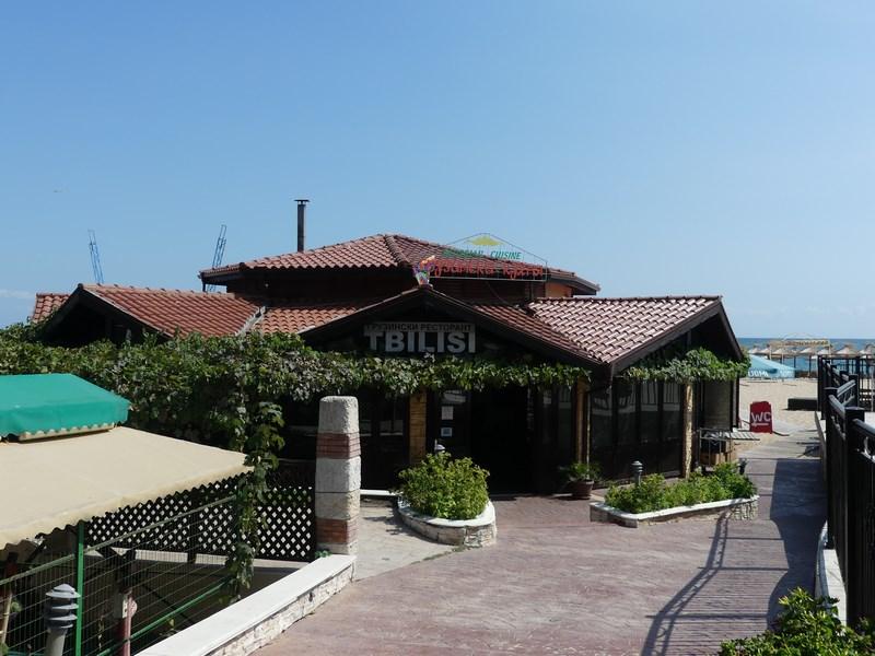Restaurant Tbilisi