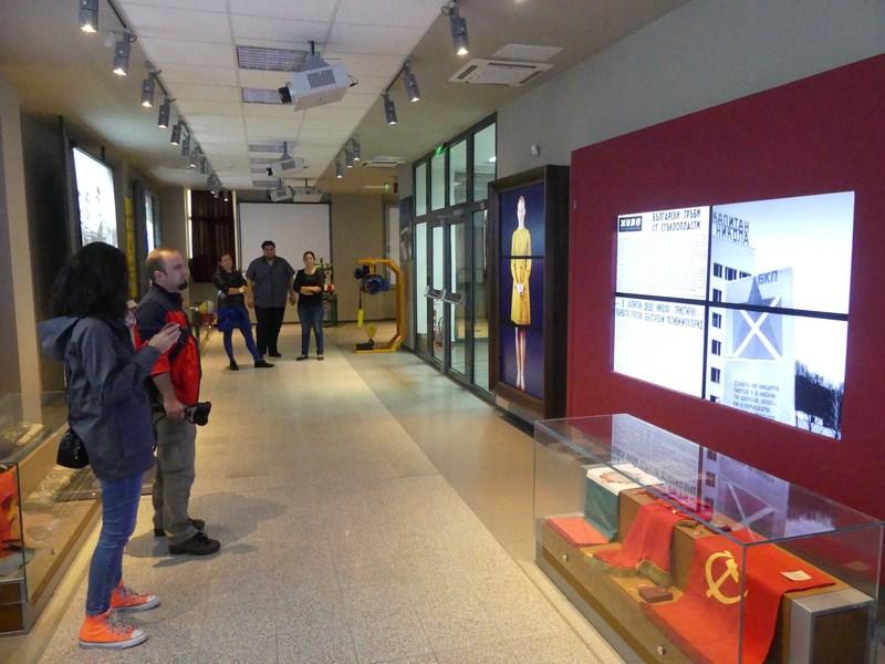 Muzeul industriei Gabrovo