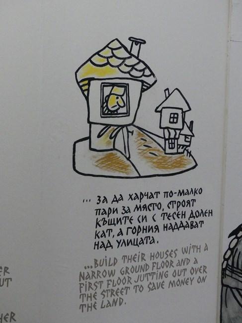 Glume Gabrovo