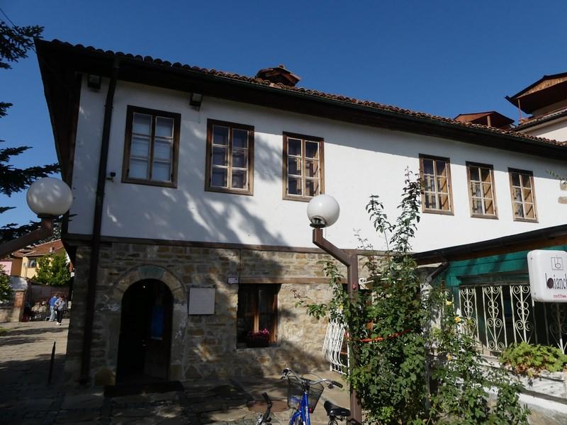 Muzeu istorie Sevlievo Bulgaria