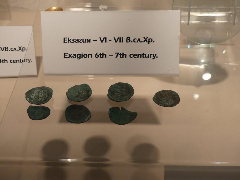 Muzeu istorie Sevlievo