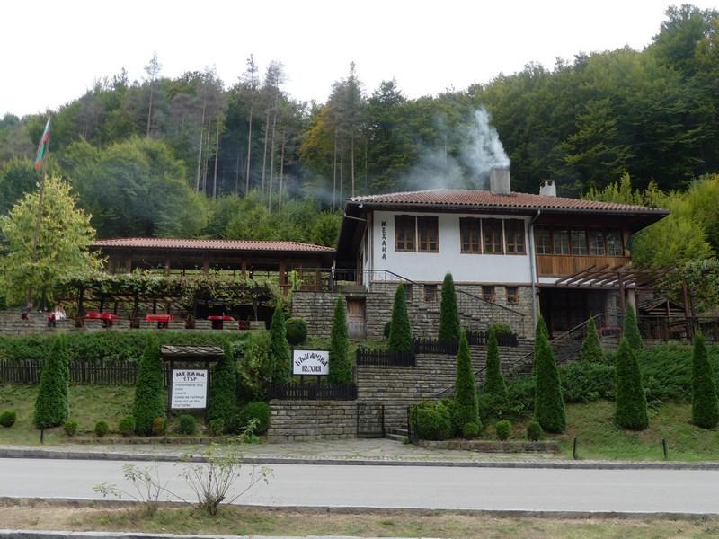 Muzeul Etar