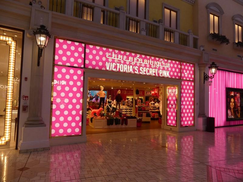 Victorias Secret Doha