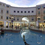 Villagio Doha