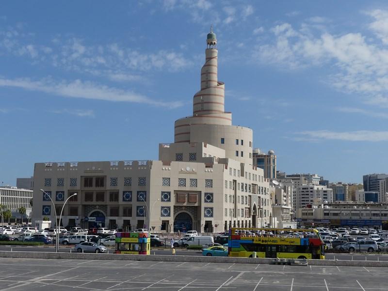 Centrul Islamic