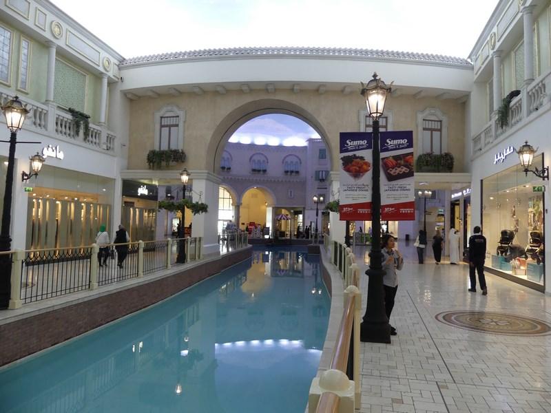 Villagio Qatar