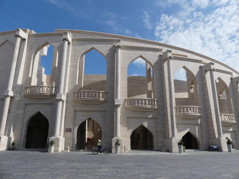 Amfiteatrul Katara