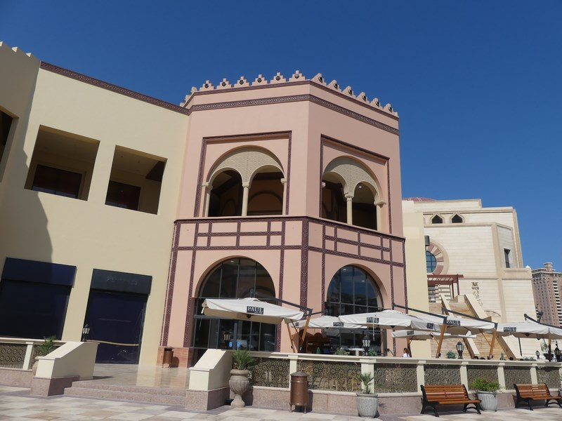 Pearl Qatar Doha