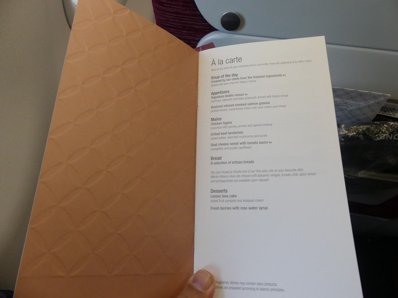 Meniu business class Qatar Airways