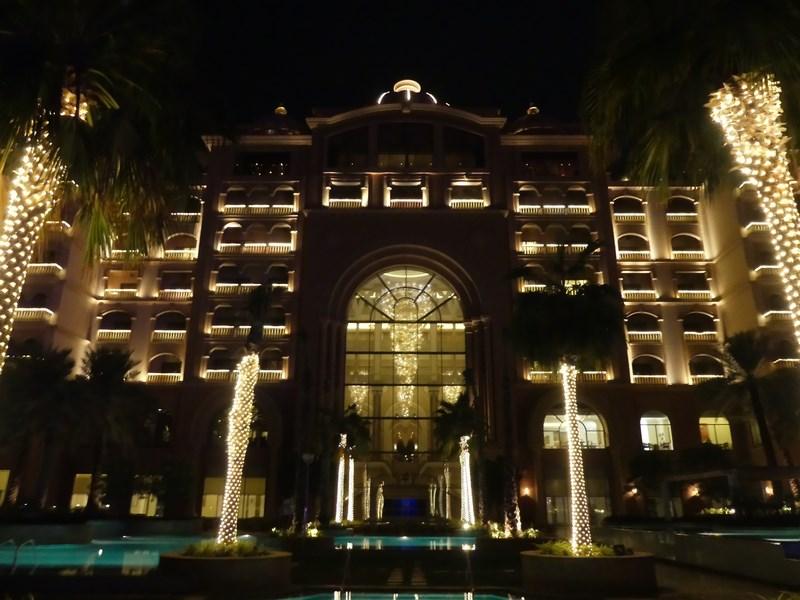 Hotel Kempinski Doha