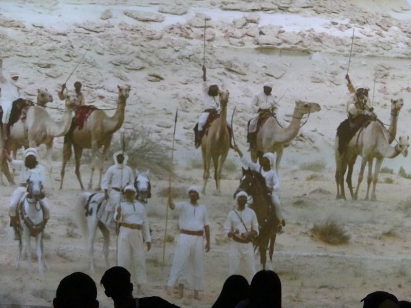 Armata Qatar