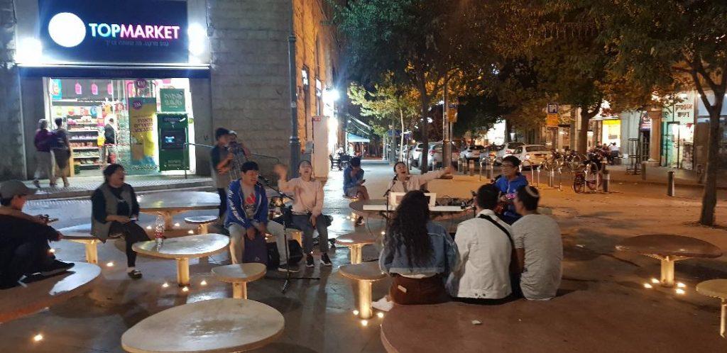 Petrecere in Ierusalim