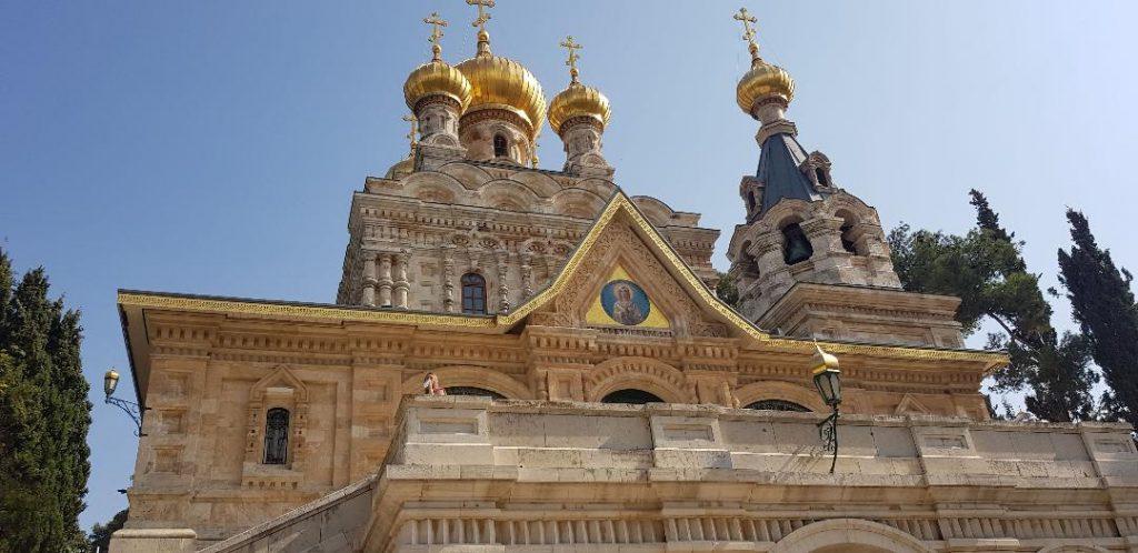 Biserica rusa Ierusalim