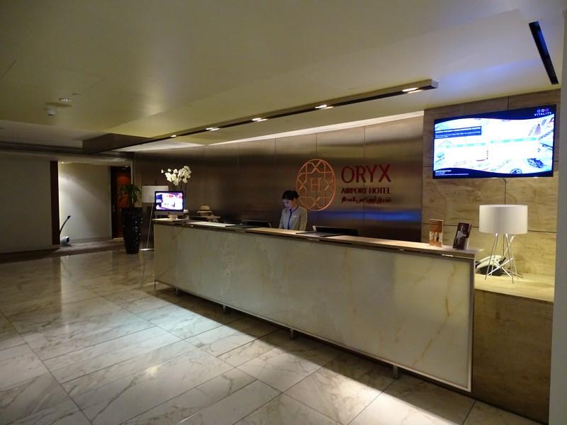 Receptie Airport Hotel Doha