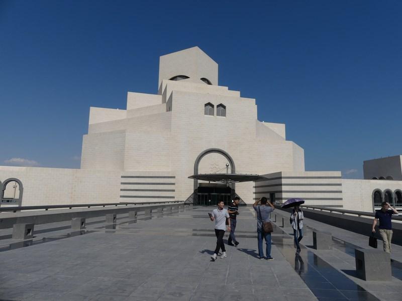 Muzeul Arta Islamica