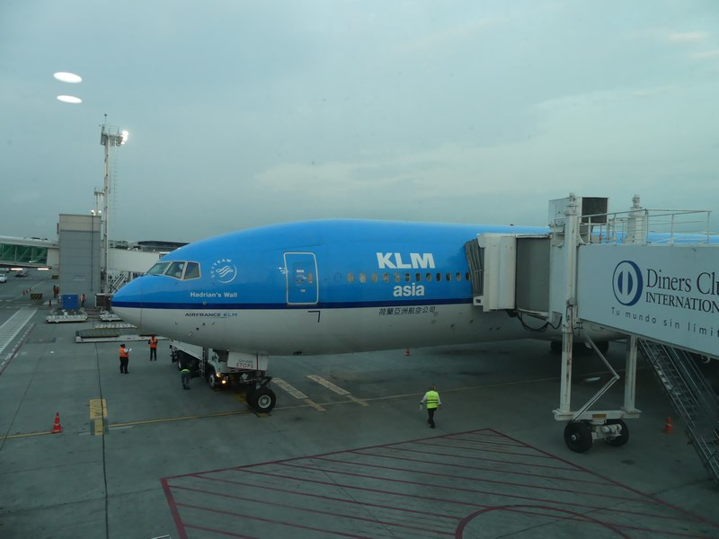 KLM in Guayaquil